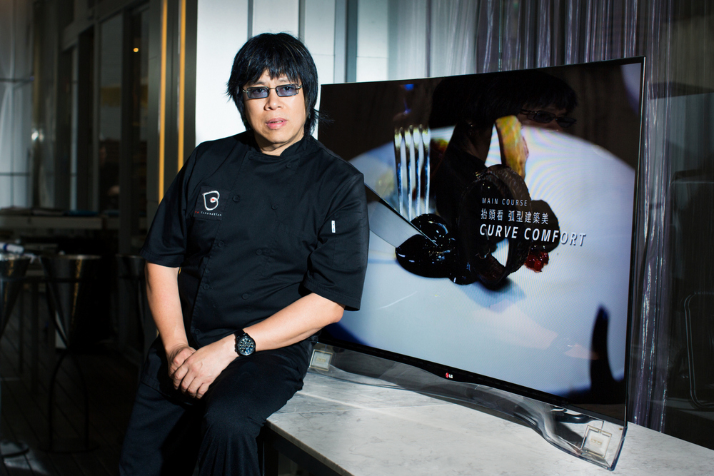 Alvin Leung top 10 chefs in china
